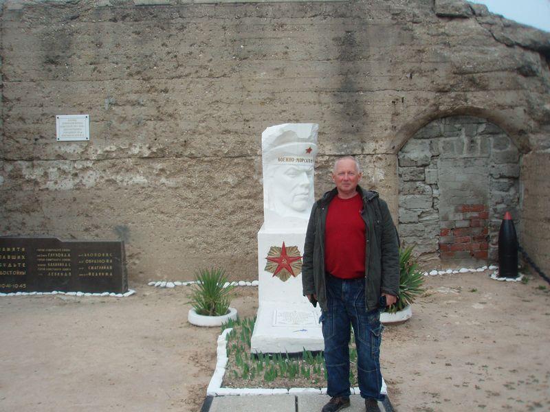 """Дар """"Севастопольского военно-исторического музея-заповедника"""""""