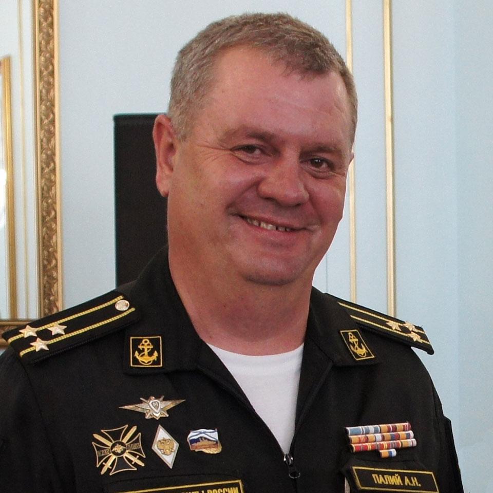 Капитан 1 ранга Андрей Николаевич Палий
