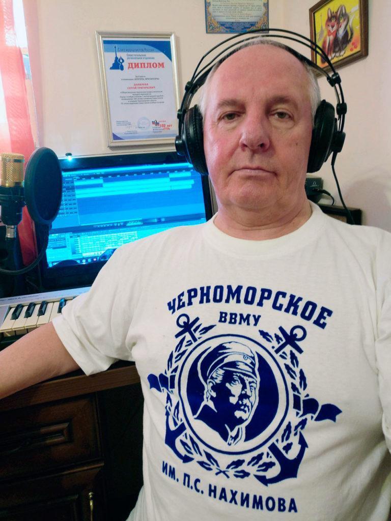 Данилоха Сергей Григорьевич