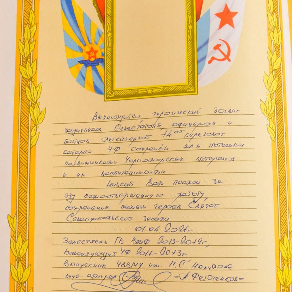 Посещение музея 14-й береговой батареи вице-адмиралом А.Н. Федотенковым.